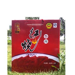 红烧200g6礼盒